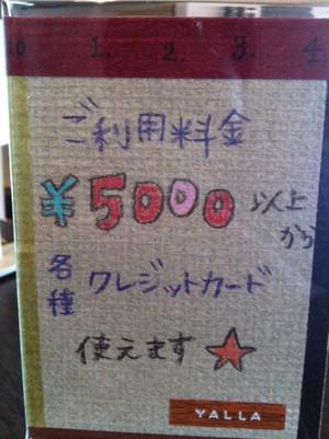 00000000000